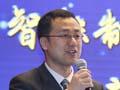 维谛技术有限公司研发总监赵岷:海上风电变流器的设计和应用 (4播放)