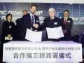布局新兴市场!西门子歌美飒与台湾港务公司开展海上风电合作