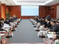东方 电气董事长邹磊率队走访中国能建和华电集团