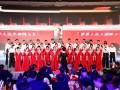 2018中国风能新春茶话会在京举行