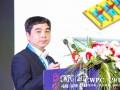 CWPC2018新材料、新技术:四川东树新材料有限公司技术质量部副部长周百能——《大型海上风电叶片用环氧树脂研究》 (300播放)