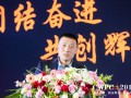 CWPC2018新材料、新技术:麦加涂料实业有限公司技术总监刘正伟——《叶片及塔筒涂料的水性化》 (178播放)