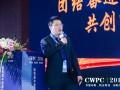 CWPC2018新材料、新技术:3M资深应用工程师万鹏——《风电叶片褶皱缺陷与解决方案》 (139播放)