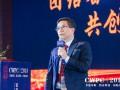 CWPC2018新材料、新技术:广东博汇新材料科技股份有限公司总经理兰军炎——《提升30%叶片生产效率——解决方案》 (144播放)