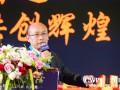 CWPC2018新材料、新技术:南京海拓复合材料有限责任公司董事长、总经理包兆鼎——《叶片主梁用高性能拉挤板材与高韧性粘接胶的研究》 (211播放)