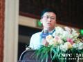 CWPC2018技术优化运维:新疆金风科技股份有限公司工艺工程师史超锋——《风电叶片电热抗冰冻技术及工程应用》 (174播放)