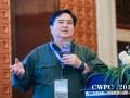 CWPC2018技术优化运维:舟山市正源标准件有限公司董事长兼总经理林仲岳——《海上风电智能螺栓运行和维护》 (167播放)
