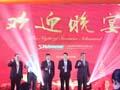 第四届中国国际风电复合材料高峰论坛欢迎晚宴致词 (890播放)