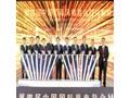 第四届中国国际风电复合材料高峰论坛开幕式 (890播放)