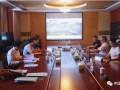 中国海装工程技术公司与云南能投新能源投资公司签订风电机组增效技改合同