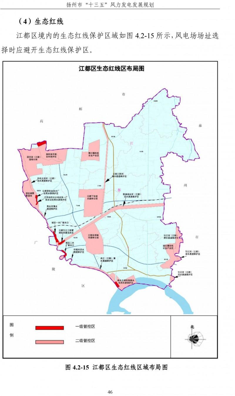 地图 800_1347 竖版 竖屏