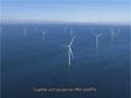 世界最大海上风场开张 两大高手同场竞技! (510播放)