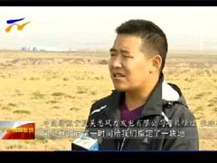 宁夏罗山风电场38座风电机组全部退出罗山自然保护区! (20播放)