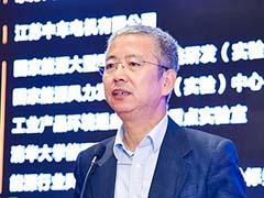 中国电器工业协会副会长兼秘书长郭振岩致辞 (22播放)