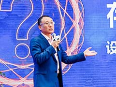新疆金风科技股份有限公司执行副总裁吴凯——《精益创新》 (30播放)