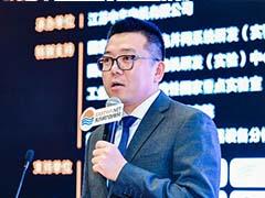 施耐德电气(中国)有限公司市场部行业总监赵天意——《如何应用智能化电气方案提升海上风电全寿命周期可靠性》 (25播放)