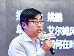 艾尔姆风能叶片有限公司高级产品经理姚鹏——《如何在叶片上应用可靠性分析》 (24播放)
