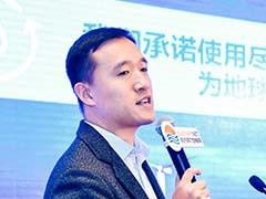 宁夏西云数据科技有限公司高级顾问陈彦东——《云助力风电行业创新》 (23播放)
