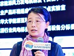 上海电气风电集团有限公司电气室主任俞庆——《海上大容量风电机组柔性并网接入技术探讨》 (84播放)