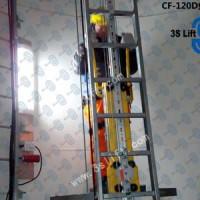 供应中际联合3slift风机简易升降机 微型升降机