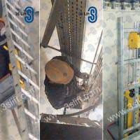 供应中际联合3slift风机智能免爬器 风电专用微型升降机