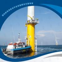 中际联合3slift小型吊装机,风电海上平台作业吊机