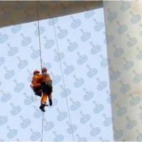 中际联合3slift风电安全逃生包 高楼逃生包