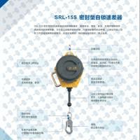 中际联合3slift风电专用速差器,防坠落差速器