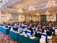 2019(第五届)中国国际风电复合材料高峰论坛