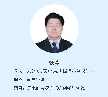 CWPM2019:演讲嘉宾豪华阵容曝光