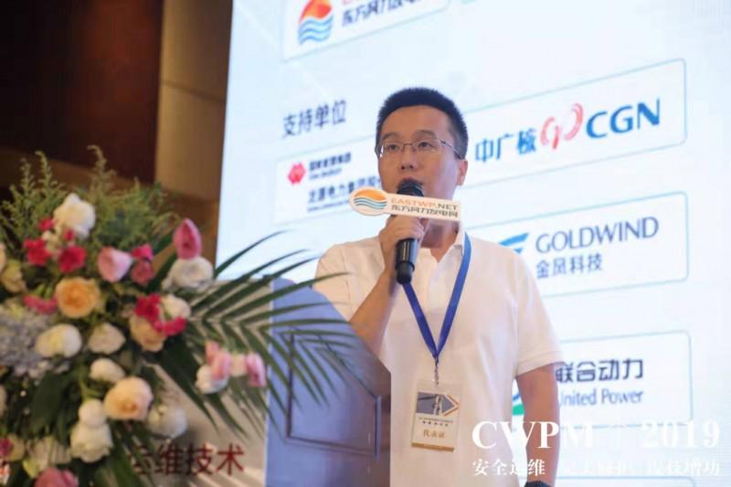 中能电力科技开发有限公司技术应用研究室主任周继威:《叶片无人机智能巡检技术推广与应用》