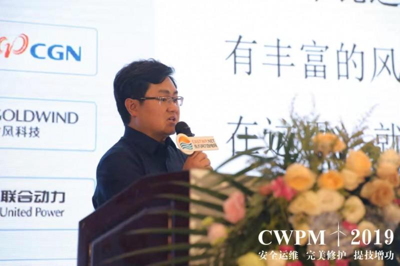 中节能风力发电(张北)有限公司副总经理李群星:《风电场叶片运维模式探索》