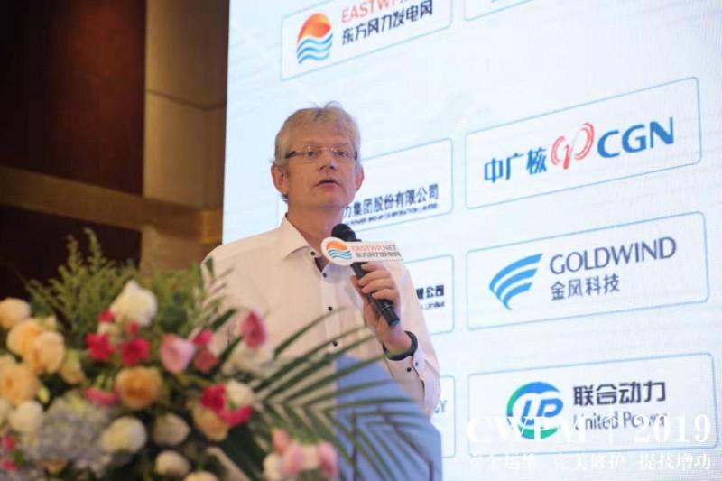 RotorExperts GmbH General Manager Dr.-Ing. Roland Stoer:《风电叶片运维如何实现最佳产能—小举措,大提升》