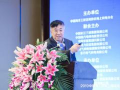 韩文科:全球及中国海上风电发展及展望