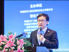 胡小峰:中国海上风电产业发展现状与展望