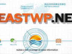 2020年度东方风力发电网线上宣传服务及线下活动计划