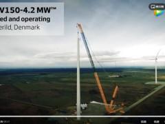 50MW!维斯塔斯V150-4.3 MW收获中国第一笔订单 (1759播放)