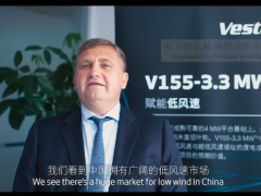 V155-3.3 MW+20年服务=维斯塔斯分散式风电解决方案 (1212播放)