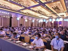 2020(第六届)中国国际风电复合材料高峰论坛