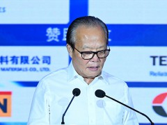 CWPC2020:振石集团主席、巨石公司总裁张毓强作开幕式致辞 (377播放)
