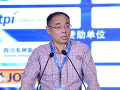 CWPC2020:金风科技集团副总裁、全球研发总经理刘万平作开幕式致辞 (381播放)