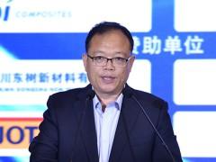 CWPC2020:东方风力发电网CEO赵元新作开幕式致辞 (365播放)