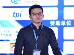 陈景鑫:海上风电叶片涂料保护方案 (343播放)