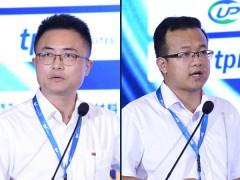章林、徐胜杰:大叶型风电叶片用复合材料创新解决方案 (352播放)
