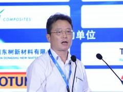 赵中德:萨泰克斯碳纤维织物用VAP®模具真空灌注制造叶片大梁 (358播放)