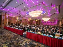 2020(第五届)中国海上风电大会