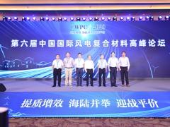 CWPC202视频精彩回顾 (694播放)