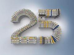 新闻发布 | 倍福总线端子模块已经走过 25 年