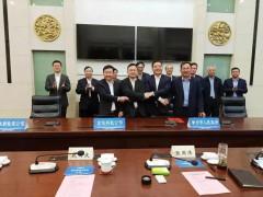 三峡新能源与河南省新乡市签署战略合作框架协议