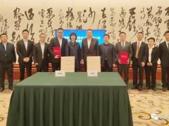 运达股份与中国电建贵州工程公司签署战略合作协议